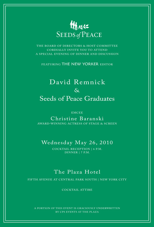 May 26 2010 Benefit Dinner Invitation New York Seeds of Peace